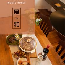 モデルハウス「風雅」