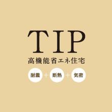 TIP工法