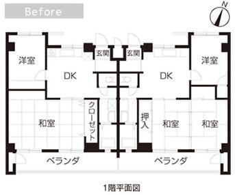 1階平面図 Before