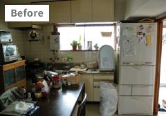 ダイニングキッチン Before